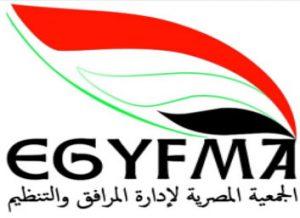 egyfma-logo